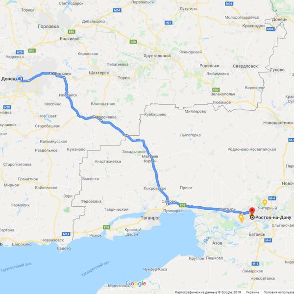 Автобус<br>Донецк - Ростов-на-Дону