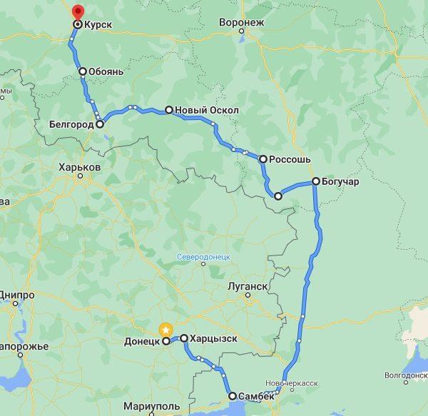 Маршрут Донецк-Обоянь-Курск