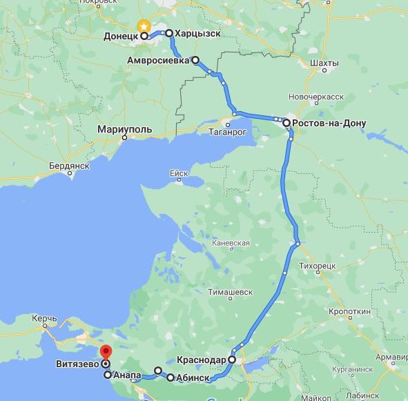 Маршрут Донецк-Ростов-Краснодар-Абинск-Крымск-Анапа-Витязево