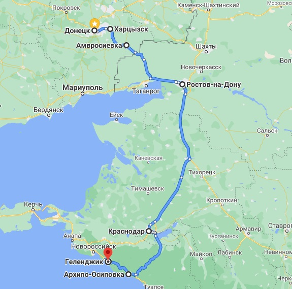 Маршрут Донецк-Ростов-Краснодар-Архипо-Осиповка-Геленджик